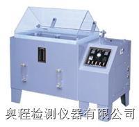 专业维修上海宁波苏州慈溪宁海盐雾试验机
