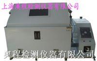 电镀油漆涂料电子盐雾试验机试验方法