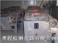 上海最小型盐雾试验箱价格