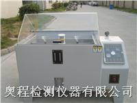 上海真正厂家盐雾试验机优惠价 AC-60 AC-90 AC-120 AC-160 AC-200