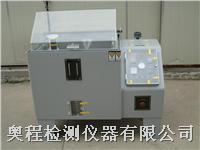 上海真正厂家盐雾试验机优惠价