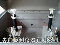 60 *450*400mm 60型 120型盐雾试验机