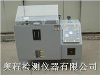 60 90 120 盐雾试验机图 AC-60 AC-90 AC-120 AC-160