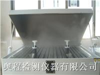 上海盐雾试验机电磁阀继电器发热管饱和桶温控表喷嘴 上海澳程生产盐雾试验机并可提供盐雾试验机原厂配件
