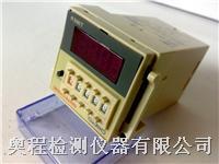 盐雾试验机防腐蚀热电偶传感器021-33524057