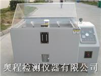 维修盐雾试验机电话33524057 67714058 61727326 60型 90型 120型