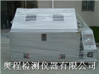 维修盐雾试验机电话33524057 67714058 61727326