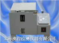上海维修国产进口盐雾试验机电话 AC-60 AC-90 AC-120 YWX-150 YWX-250 YWX-750