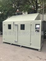 上海澳程大型盐雾腐蚀试验箱  步入盐雾腐蚀试验箱
