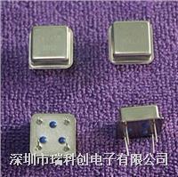 晶体振荡器 Dip8 12.7X12.7mm 点击进入规格书