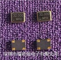 晶体振荡器 SMD 5.0X7.0mm 点击进入规格书