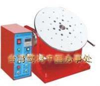 焊接变位机 HC-100