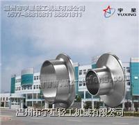 不锈钢快装接头-卫生级 YX-KGJT