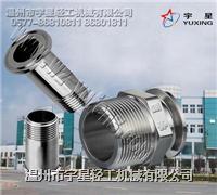 不锈钢丝扣接头-卫生级 YX-SKJT