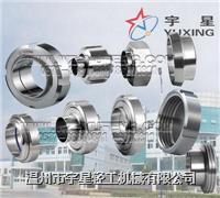 不锈钢活接组-卫生级 YX-HJ