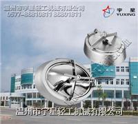 不锈钢椭圆人孔盖YAC型J-卫生级 YX-YACJ