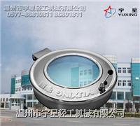 不锈钢圆型人孔-糖化罐-卫生级 YX-THGRK