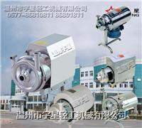 卫生级离心泵 YX-WSB