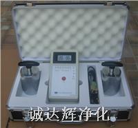 ST-3重锤表面电阻测试仪 CDH-4033