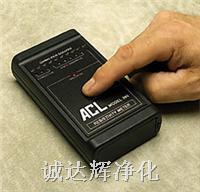 ACL-385表面电阻测试仪 CDH-4028