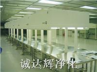 超净工作台,双面超净工作台 CDH-2029