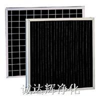 活性碳过滤器,空气过滤器 CDH-3010