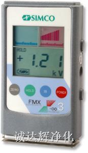 SIMCO FMX-003静电场测试仪,静电场检测仪 诚达辉净化