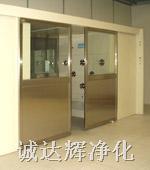 货淋室,深圳货淋室,冷板烤漆货淋室 2000*2000*2050