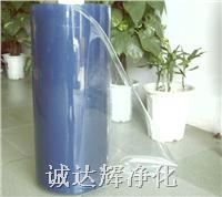 防静电透明帘,0.5防静电透明帘 0.5mm*1.37m*30m