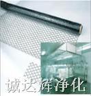 防静电网格帘,0.5防静电网格帘 0.5mm*1.37m*30m