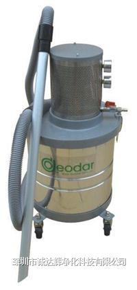 DV221气动吸尘器