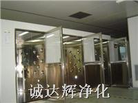 自动移门货淋室 (不锈钢货淋室) 2000×2000×2050