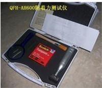 百格刀 QFH-AH600