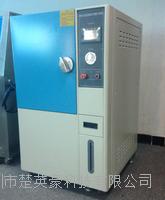 磁性材料高压加速寿命试验机