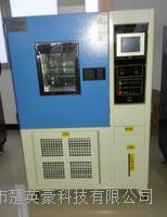 恒温恒湿箱 YHT-1000CK