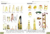 绝缘凳 JYD-G-2.5米