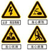 警告标志牌-电力标识牌-标示牌 KR