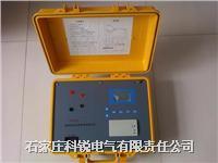 接地线成组直流电阻测试仪 KR-8035