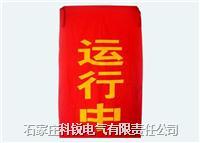 磁吸式红布幔 2.4*0.8米