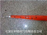 12米绝缘伸缩测高杆 CGG-12米