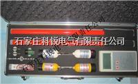 无线核相仪 10KV