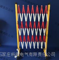 管式绝缘伸缩围栏 WL-JS2-1.2*2.5米