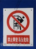 禁止标志牌 KR
