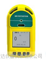 CRP-A1便携式氯化氢检测仪