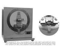 纸板挺度测定仪 HY-5170