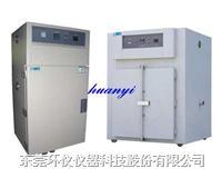 精密烤箱 HYOU-30