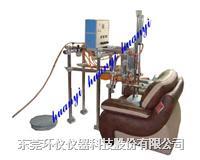沙发耐久性试验机 HY