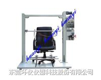 办公椅扶手侧压耐久测试机 HY