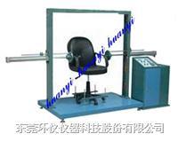 办公椅扶手平行拉力试验机 HY