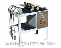 电线耐磨(UL1581)试验机 HY
